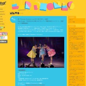 イヤホンズ&Aice⁵「お渡し会~930祭り~」(都内某所)