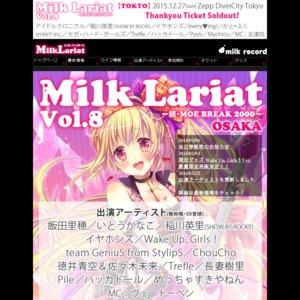 みるくらりあっと Vol.8 ~続・MOE BREAK 2000~【TOKYO】