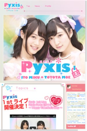 Pyxis 1st Live「Pyxis Party 2016 ~Happy Valentine's Day~」-2nd