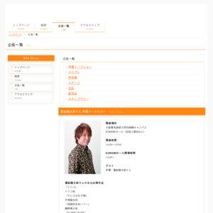 大阪電気通信大学 なわフェス'15 置鮎龍太郎さん 声優トークショー