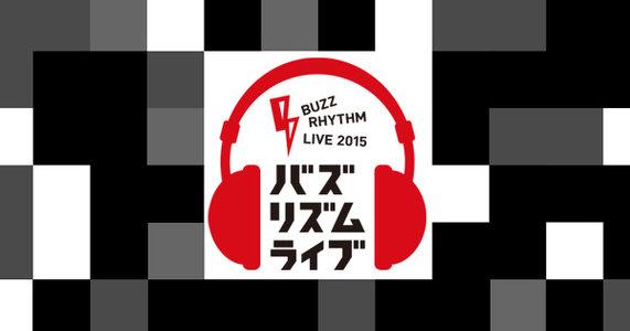 バズリズムライブ 2日目