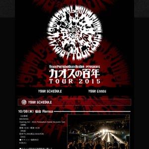 9mm Parabellum Bullet presents 「カオスの百年TOUR 2015」新潟公演