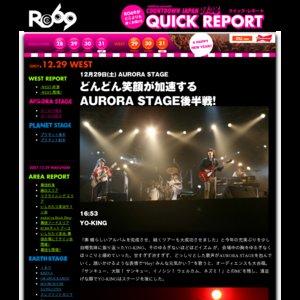COUNTDOWN JAPAN 07/08 (12月29日)