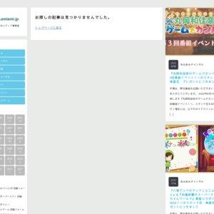 第3回アニ玉祭 文化放送超!A&G+「れい&ゆいの文化放送ホームランラジオ!」トークショー