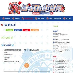 9/30 1stシングル『ばってん少女。』発売日記念イベント