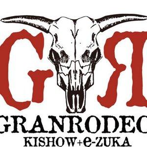 GRANRODEO ベストアルバム発売記念スペシャルゲリラライブ「G10 limited SHOW!!」