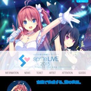 sprite LIVE 2015