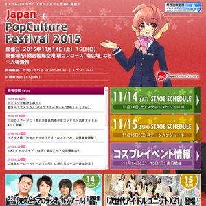 Japan PopCulture Festival 2015 1日目