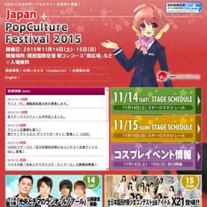 Japan PopCulture Festival 2015 1日目 「光央とちマのラジオ・ルノアール」ステージ