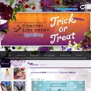 ave;new feat.佐倉紗織 Xmas Live「snow tiara」