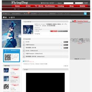 野水いおり 1st ワンマンライブ「Signalize」