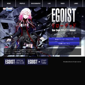 """A live is worth a thousand pix"" EGOIST Live in Hong Kong 2015"
