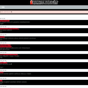 アニメコンテンツエキスポ2013 WHITEステージ Program2 「TVアニメ「きんいろモザイク」スペシャルイベント」