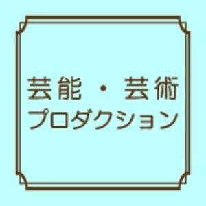 SaiSプロダクション写真撮影会 2部