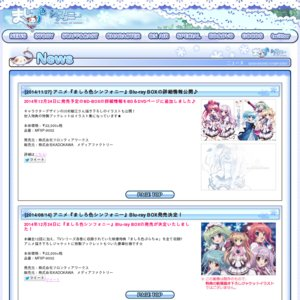TVアニメ「ましろ色シンフォニー」プレイバック上映会&『ぬこラジ!』公開録音