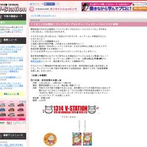 Japan PopCulture Festival 2015 1日目 「光央とちマのラジオ・ルノアール」お渡し会①