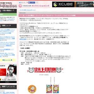 Japan PopCulture Festival 2015 1日目 「光央とちマのラジオ・ルノアール」お渡し会②