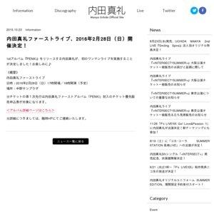 UCHIDA MAAYA 1st Live Hello, 1st contact!