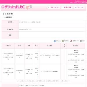 新生紀ドラゴゲリオンZ劇場版〜第21話