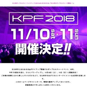 KITAQ POP FES ARUARUSTAGE