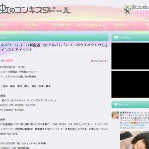 タワーレコード新宿店 1stアルバム「レインボウスペクトラム」発売記念インストアイベント