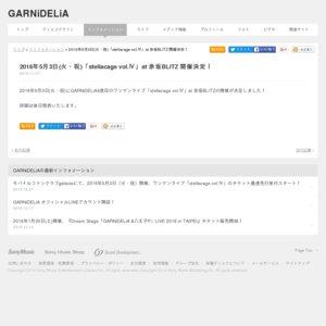 GARNiDELiAワンマンライブ「stellacage vol.Ⅳ」
