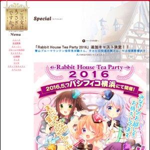 Rabbit House Tea Party 2016 夜公演
