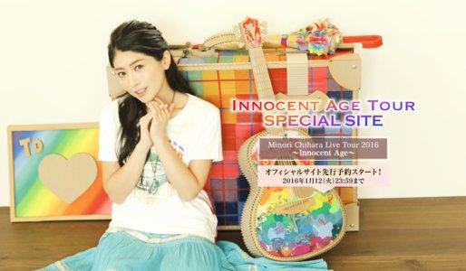 Minori Chihara Live Tour 2016 ~Innocent Age~ 大阪公演