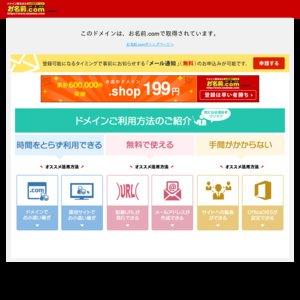 Minori Chihara Live Tour 2016 ~Innocent Age~ 愛知公演
