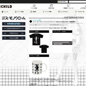 ミス・モノクロームクリスマスライブ~Black or White Xmas~