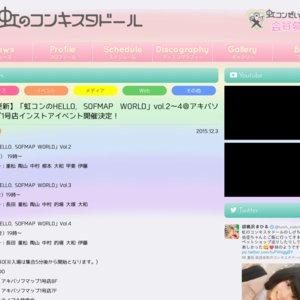 12/4(金)19時~「虹コンのHELLO, SOFMAP WORLD」Vol.2@アキバソフマップ1号店