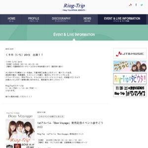1stアルバム「Bon Voyage」発売記念イベント@タワーレコード千葉PARCO店