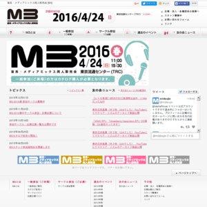 M3-2016春