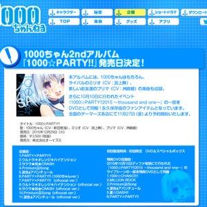『1000☆PARTY!!』発売記念 特典お渡し会(2回目)