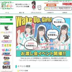 コミックマーケット89 2日目 彩ing ブース Wake Up, Girls!お渡し会