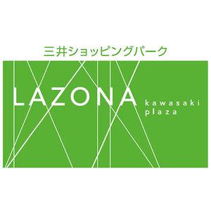 中川翔子《LAZONA XMAS》スペシャルライブ&特典会
