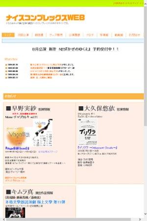 舞台『キミが読む物語』2月27日(土)13:00