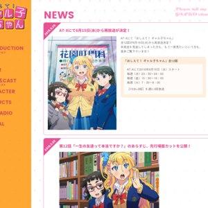 コミックマーケット89 2日目 「おしえて! ギャル子ちゃん」キャストお渡し会&トークショー 2回目