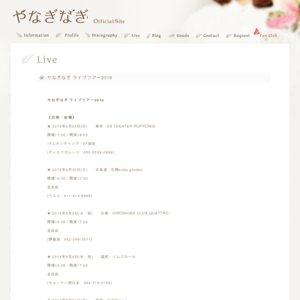 やなぎなぎ ライブツアー2016『Follow Your Tracks』 東京公演(ツアーオープニング)