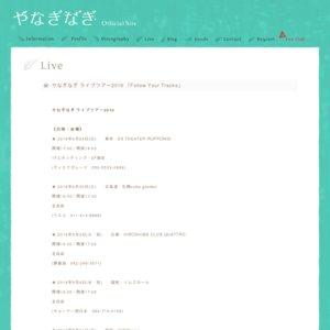 やなぎなぎ ライブツアー2016『Follow Your Tracks』 大阪公演