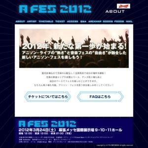 A FES 2012 エー・フェス -アニソンフェスティバル