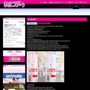 シチュエーションCD『余命彼氏vol.5 vol.6』発売記念イベント 【1回目】