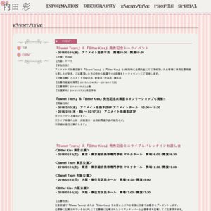 『Sweet Tears』&『Bitter Kiss』発売記念ミニライブ&バレンタインお渡し会<Bitter Kiss 東京公演>