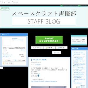 増田俊樹プロデュースステージ『おまえと芝居したいんじゃ!』act.0(昼の部)