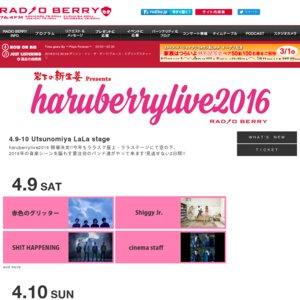 haruberrylive2016 2日目
