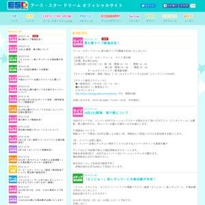 アース・スター ドリーム「夢色トリドリパレード♫」CD発売記念イベント アキバ☆ソフマップ1号店