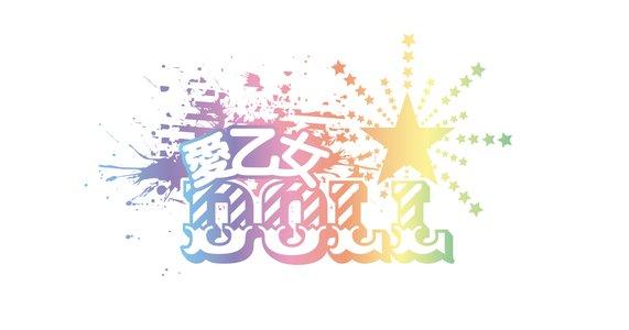 【6/30】カレンダーガールリリースイベント@アキバソフマップ1号店