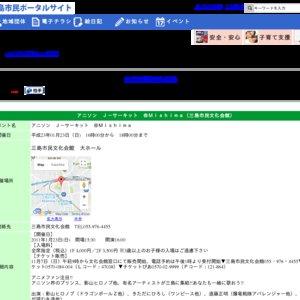 アニソンJ-サーキット@Mishima