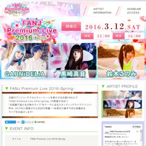 FANJ Premium Live 2016-Spring-