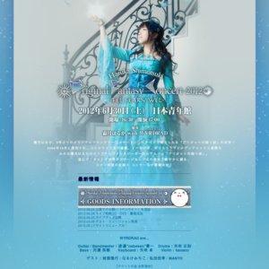 Haruka Shimotsuki Original Fantasy Concert 2012 -FEL FEARY WEL-